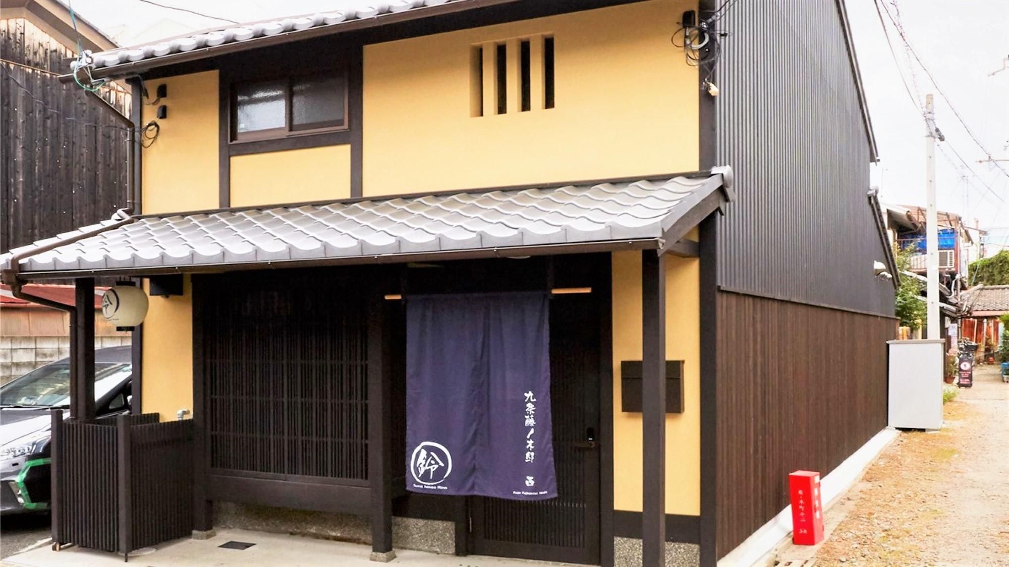 ゲストハウス 鈴 九条 藤ノ木邸西◆楽天トラベル