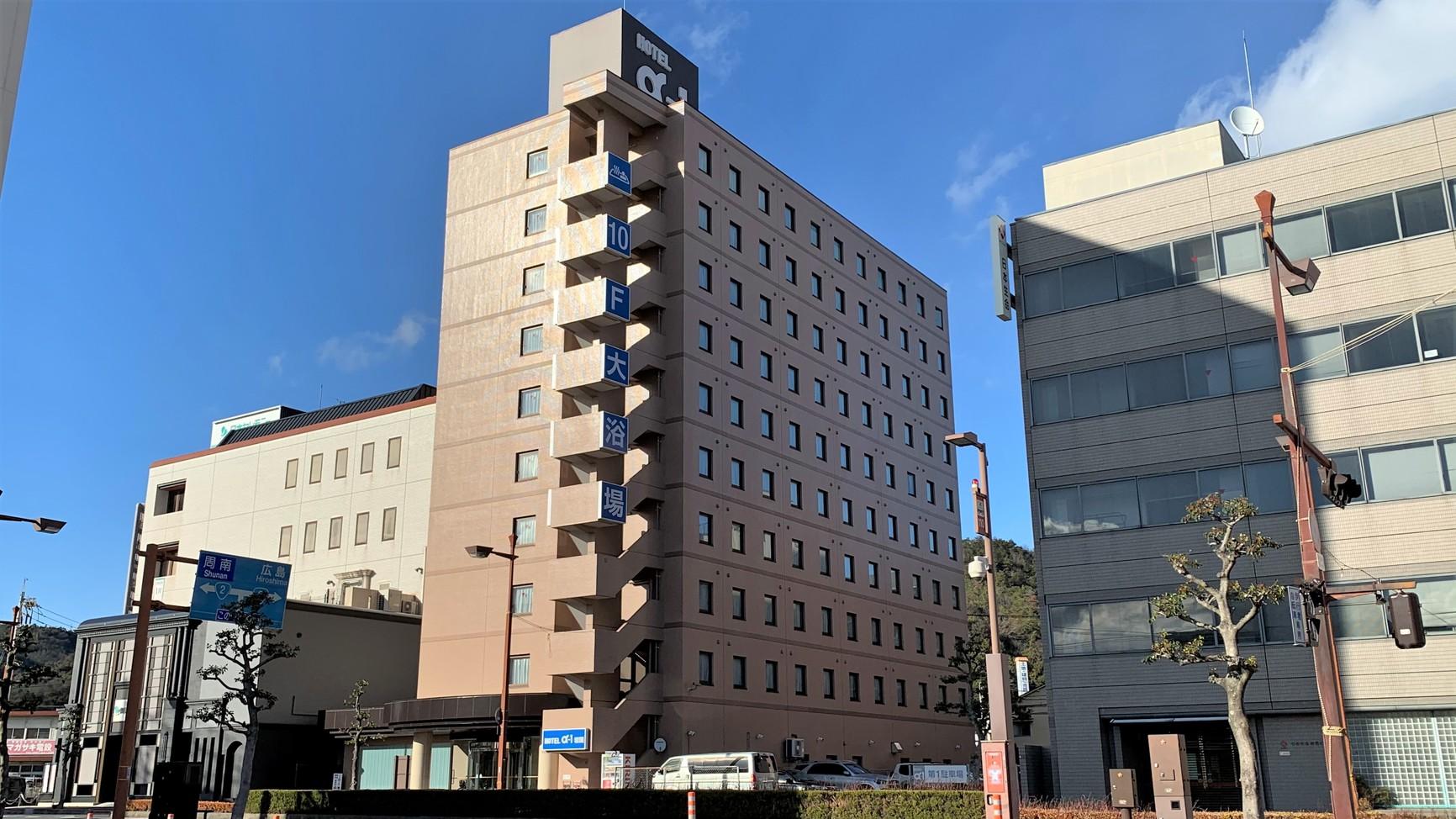 ホテル・アルファ-ワン岩国