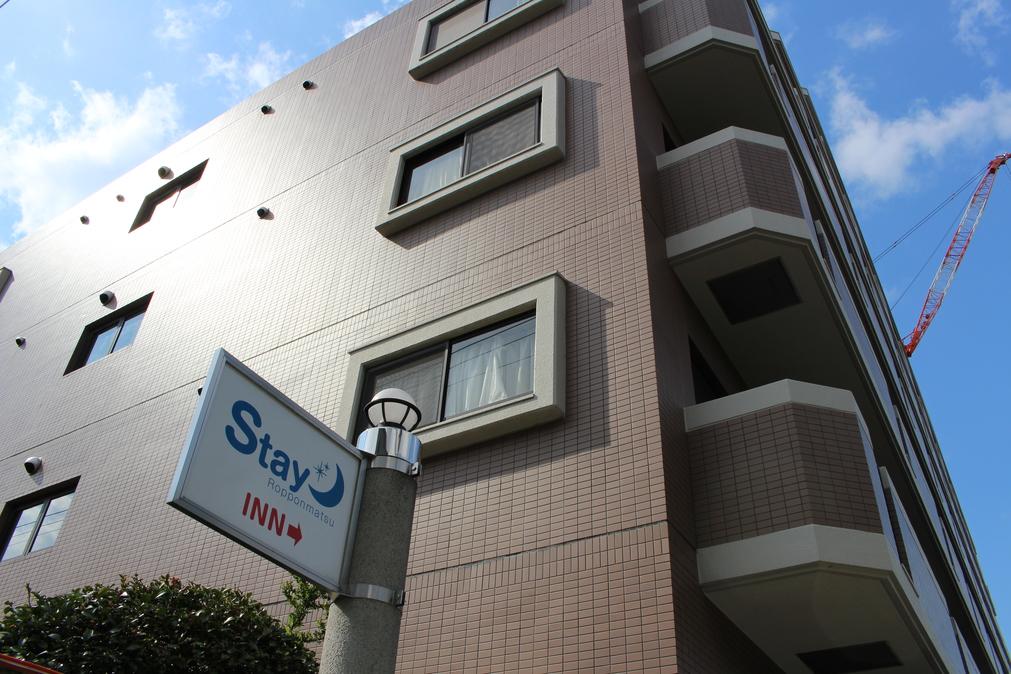 Stay六本松