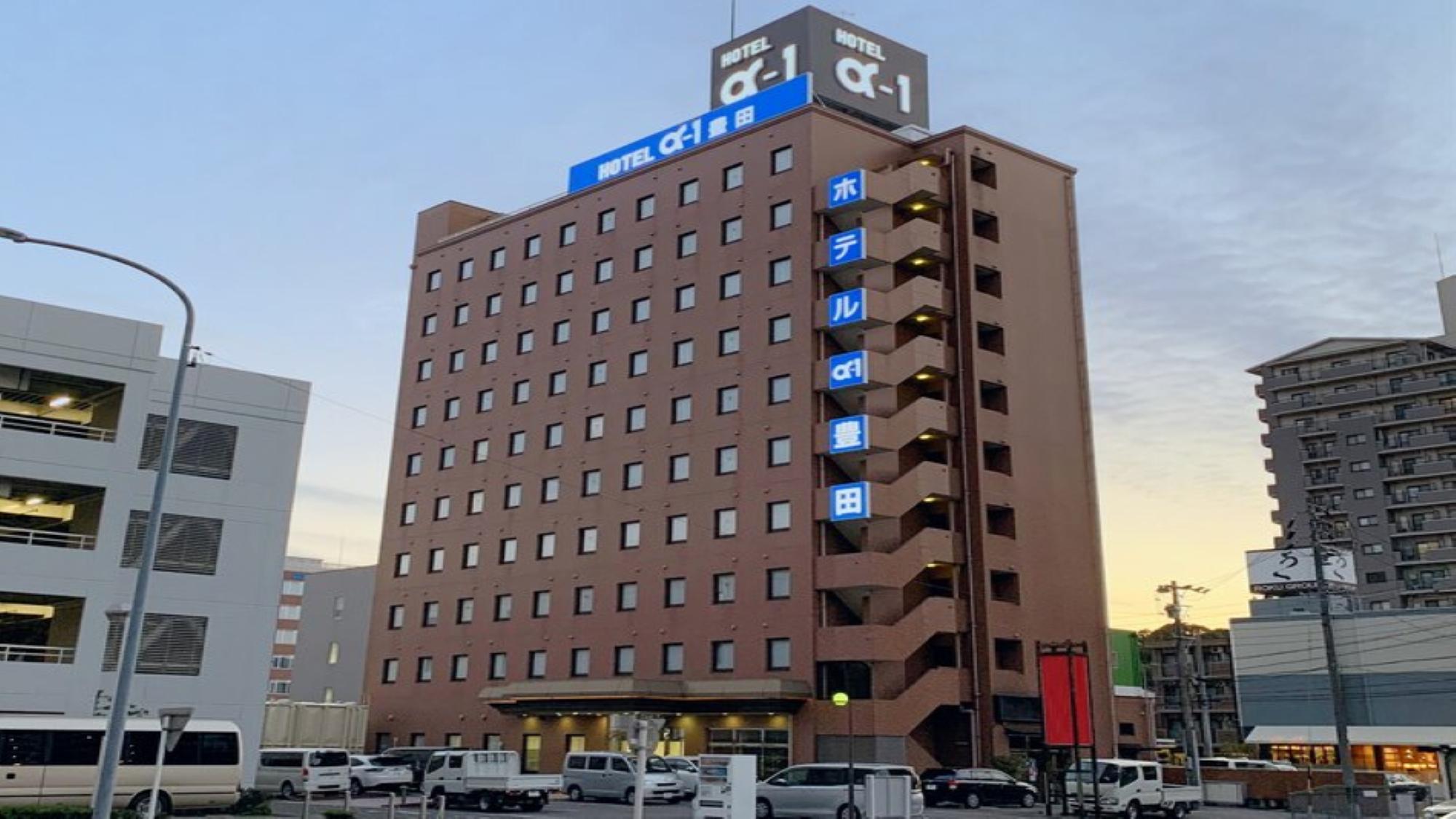 ホテル・アルファ-ワン豊田