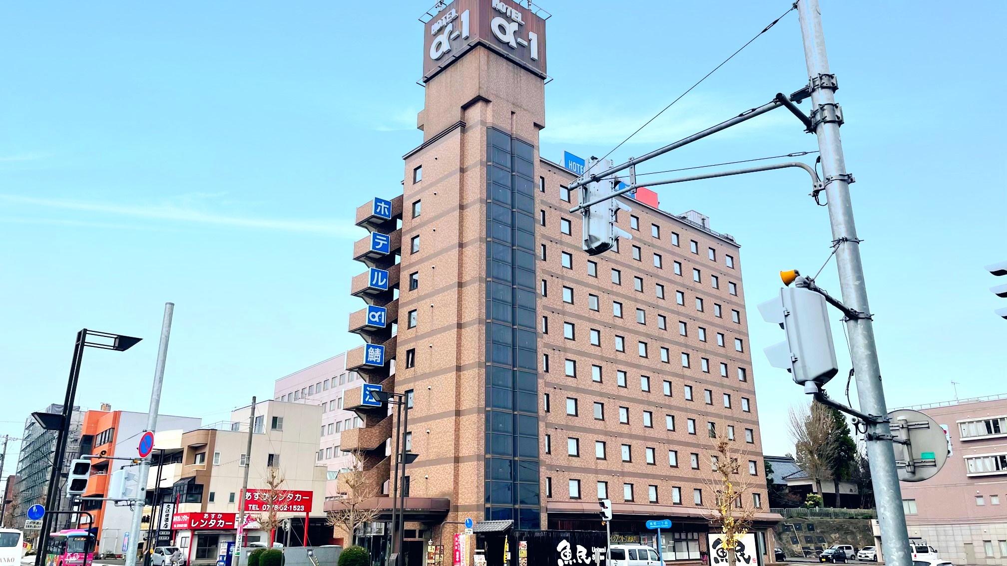 ホテル・アルファ-ワン鯖江