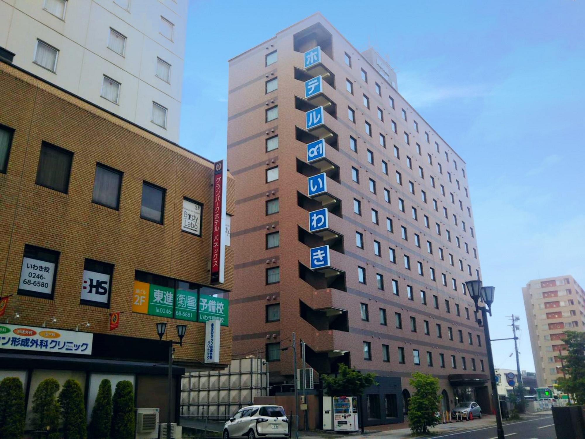 ホテル・アルファ-ワンいわき