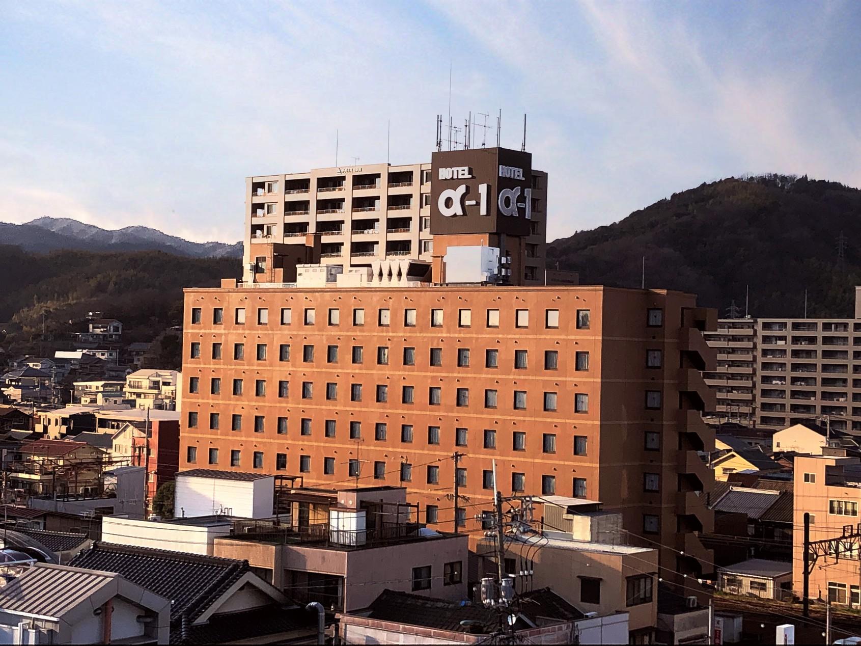 ホテル アルファーワン尾道◆楽天トラベル