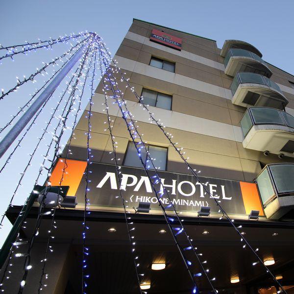 アパホテル〈彦根南〉