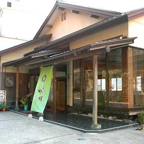 湯波料理ひとすじ 鬼怒川温泉 旅館 ゆば御膳みやざき