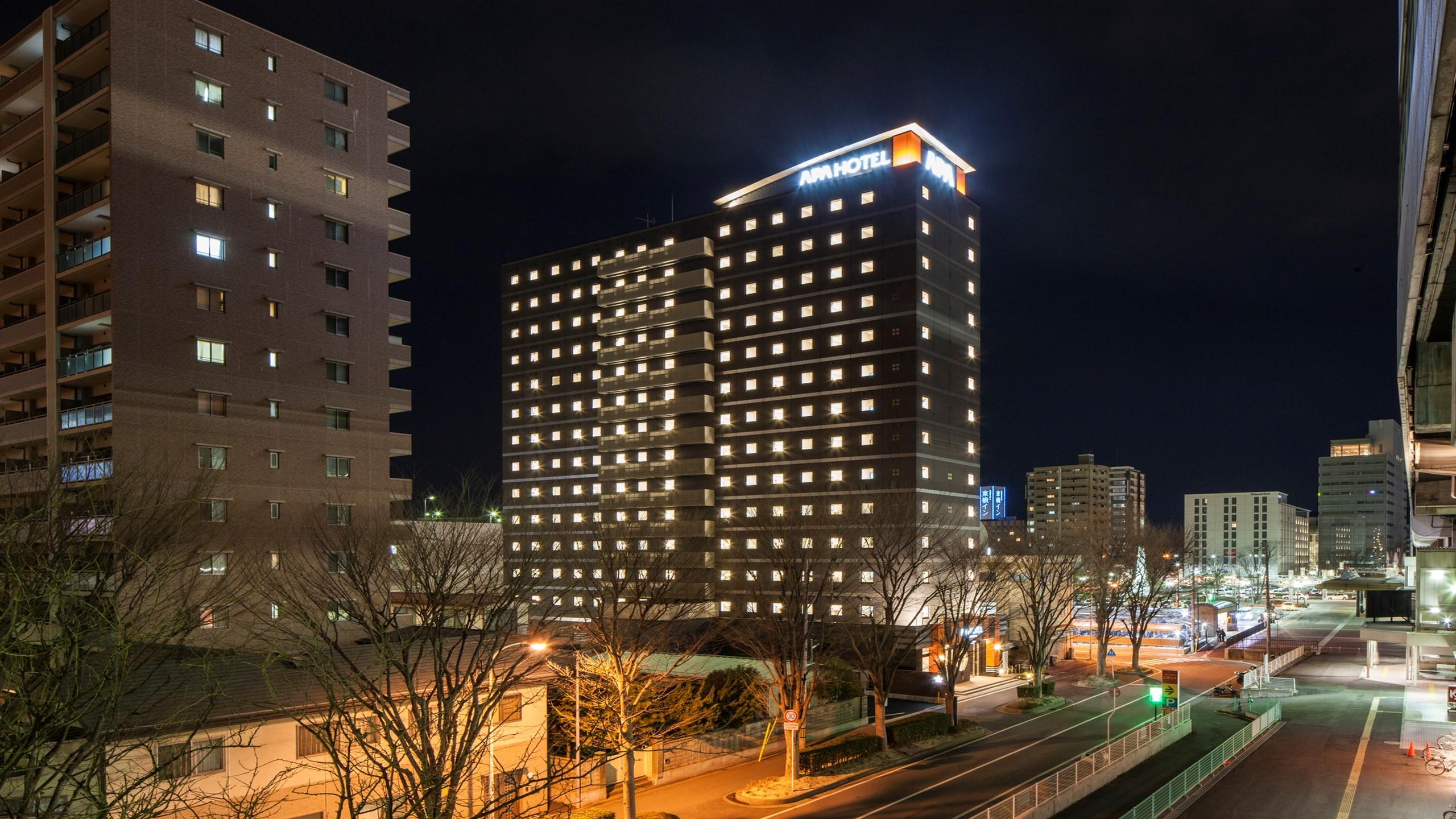 アパホテル<福島駅前>