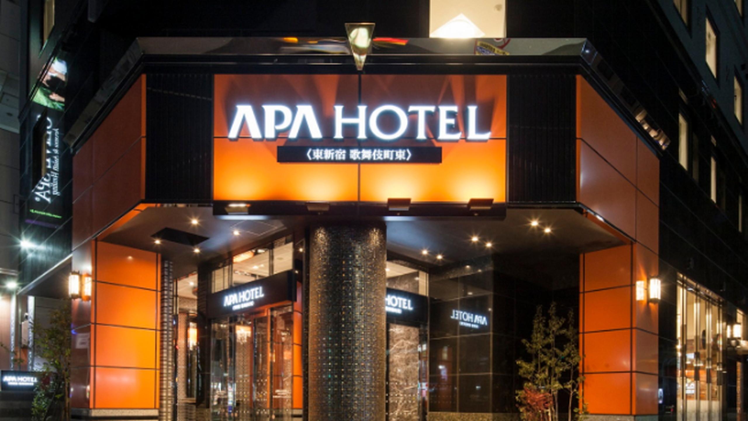 アパホテル<東新宿 歌舞伎町東>