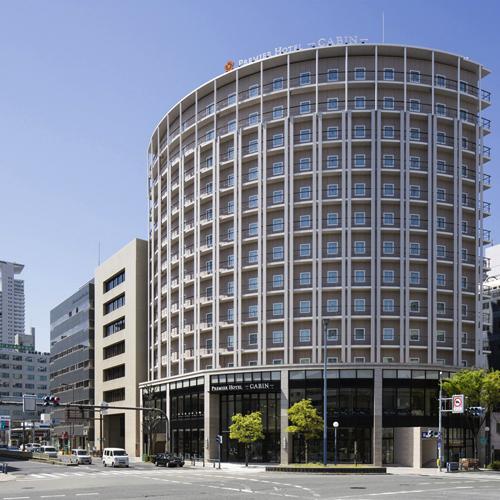 プレミアホテル―CABIN―大阪
