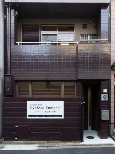 京と家 円町