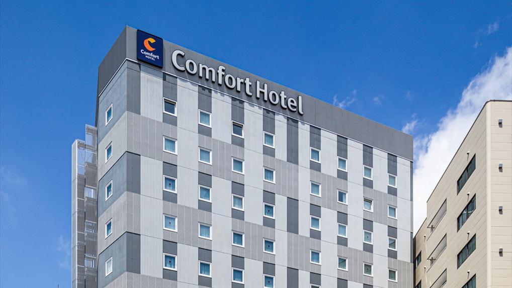 コンフォートホテル東京東神田...