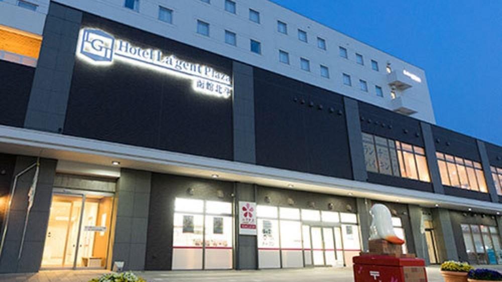 ホテル・ラ・ジェント・プラザ函館北斗