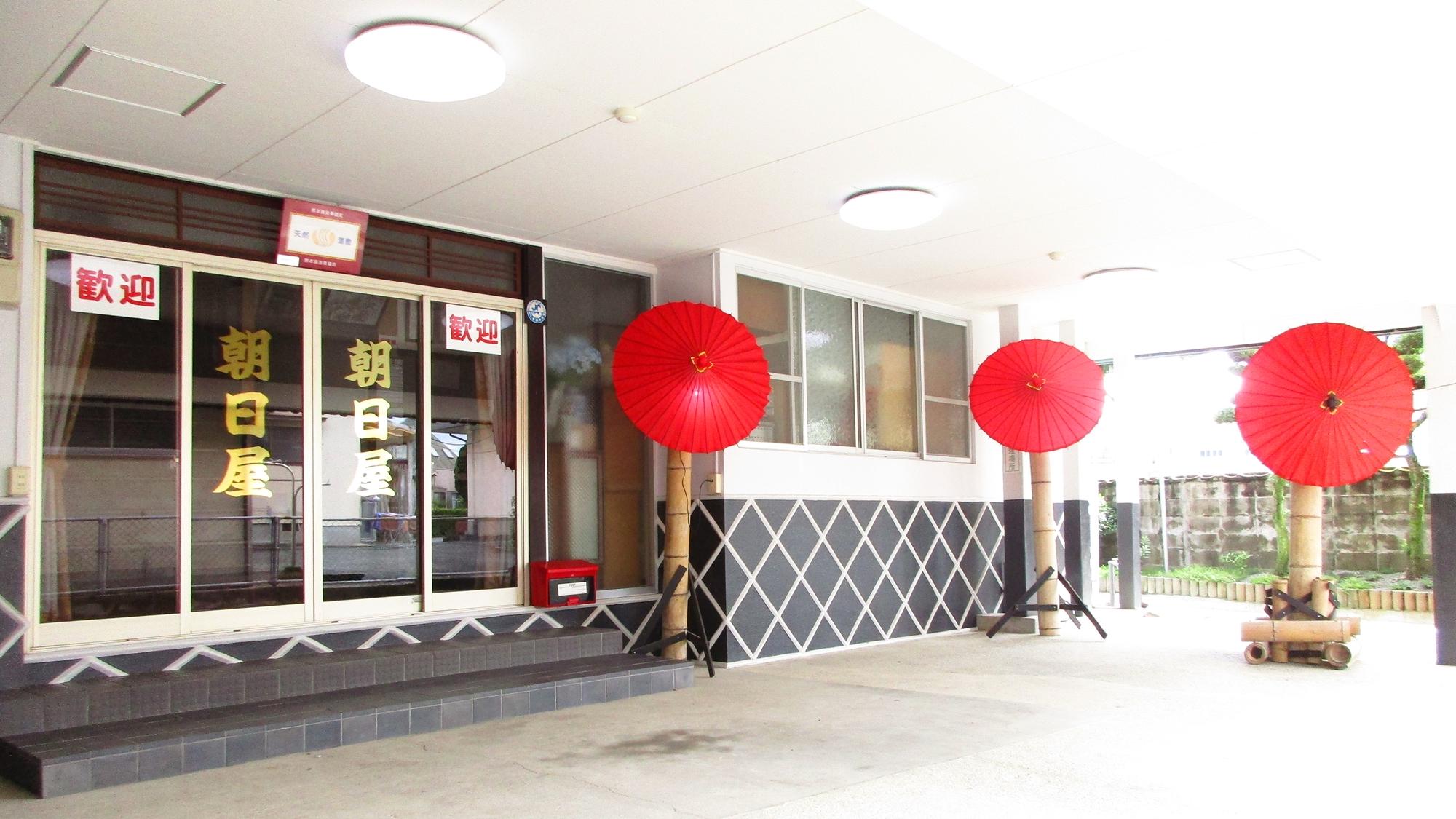 山鹿 熊入温泉 朝日屋旅館