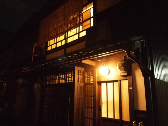 京都清風庵