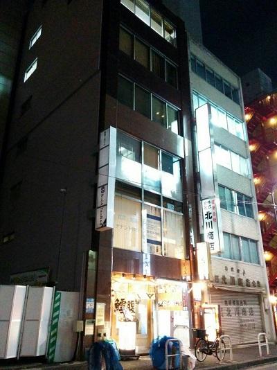 Book Tea Bed GINZA◆楽天トラベル