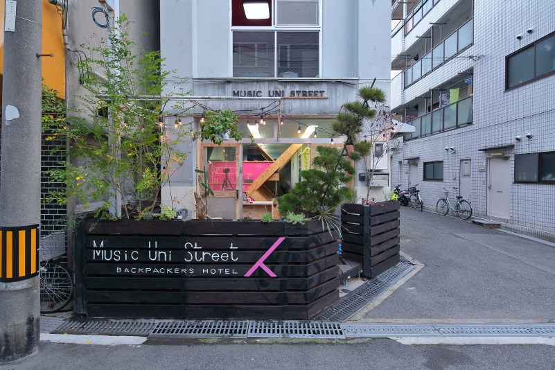 Music Uni Street Backpackers Hostel