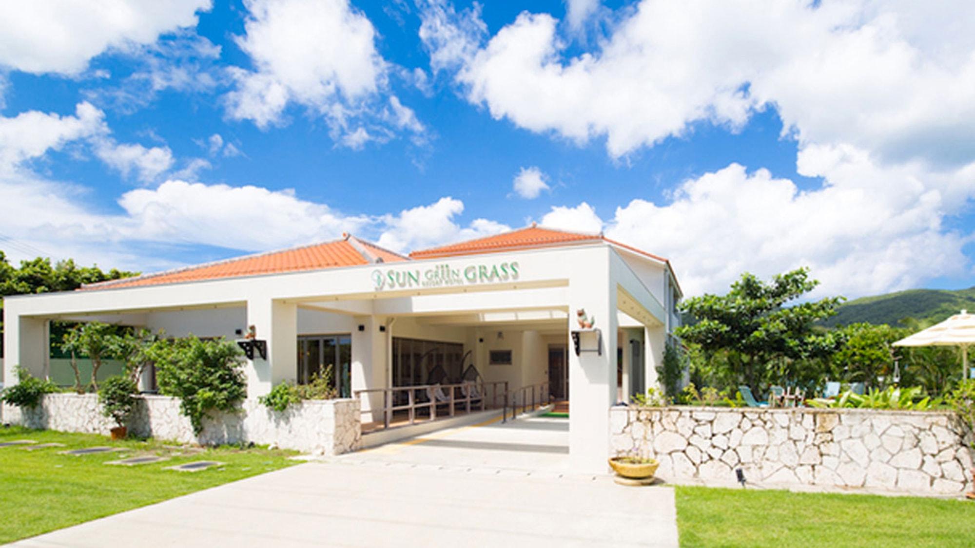 石垣島サン・グリーングラス リゾートホテル <石垣島>