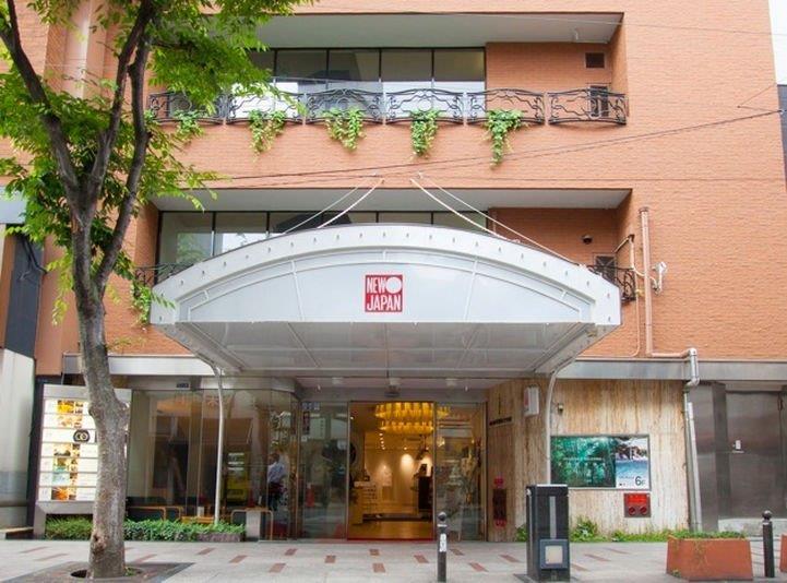 ニュージャパンレディスカプセルホテル