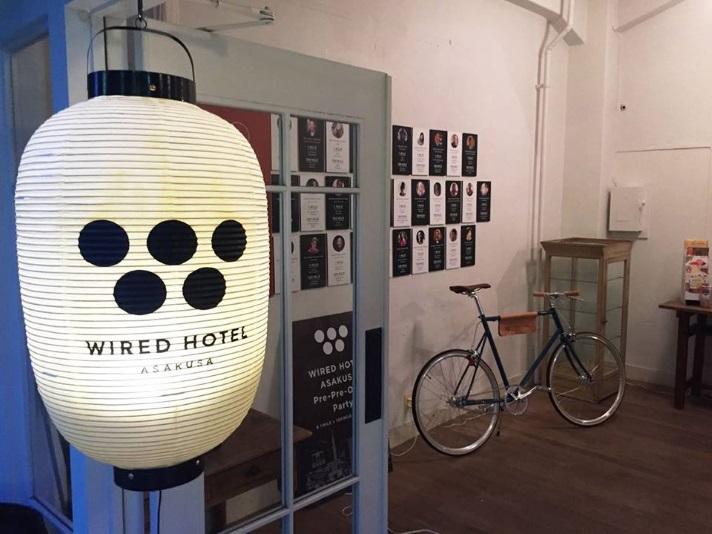 WIRED HOTEL ASAKUSA(ワイアードホテル浅草...