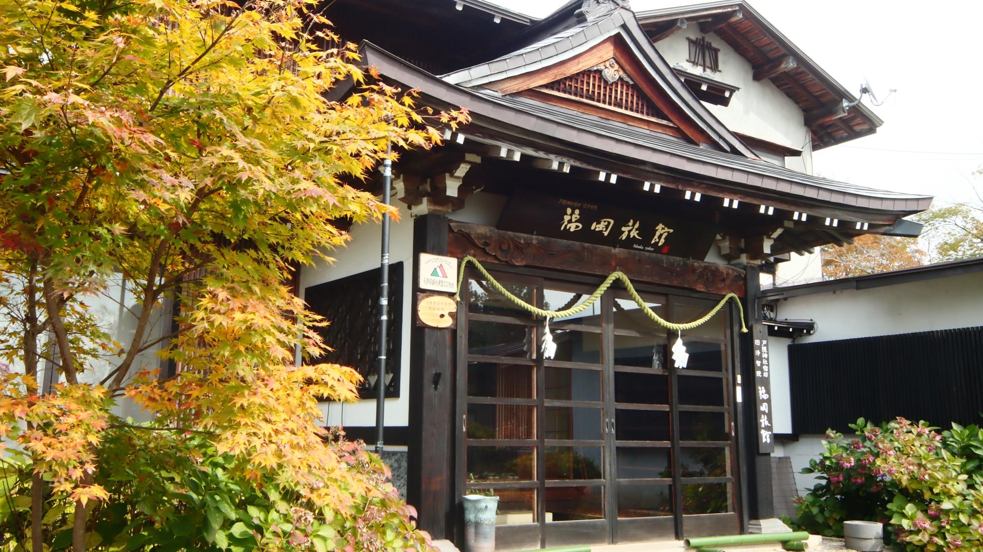 福岡旅館◆楽天トラベル