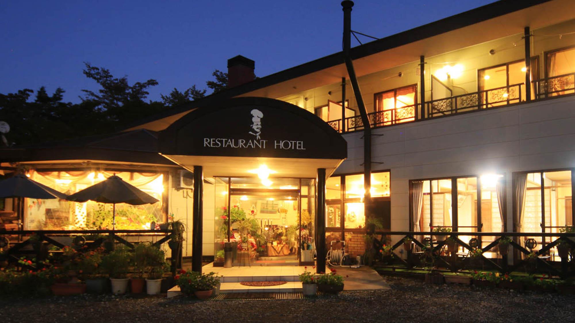 レストラン・ホテル茶居夢