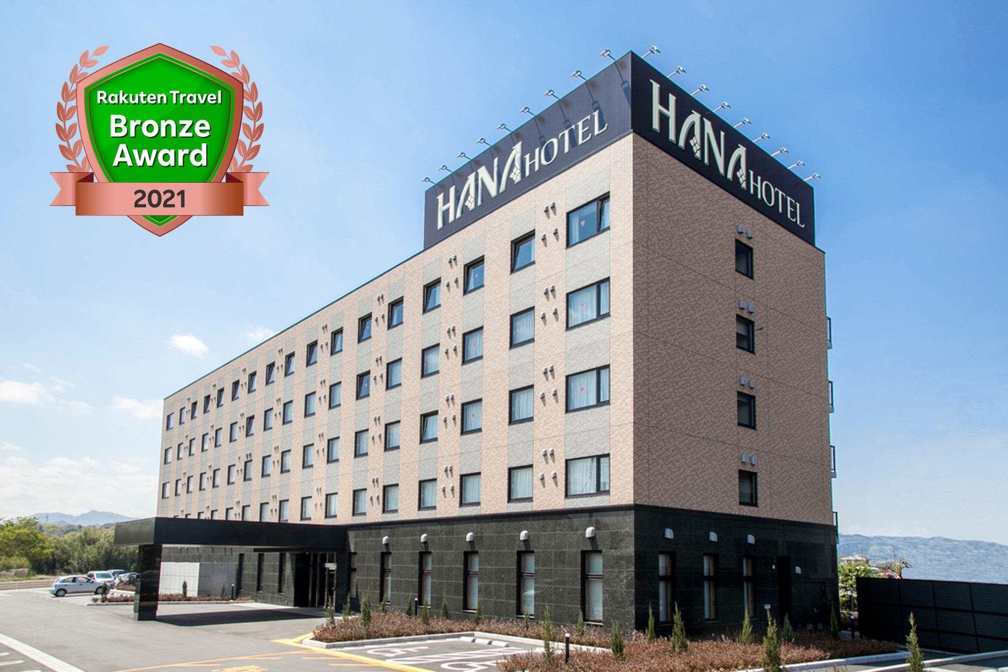 ハナホテル花園インター(2017年4月24日OPEN)