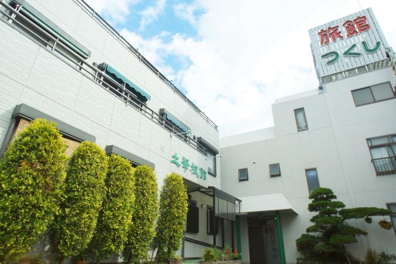 土筆旅館◆楽天トラベル
