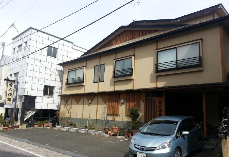 青木旅館<岩手県>