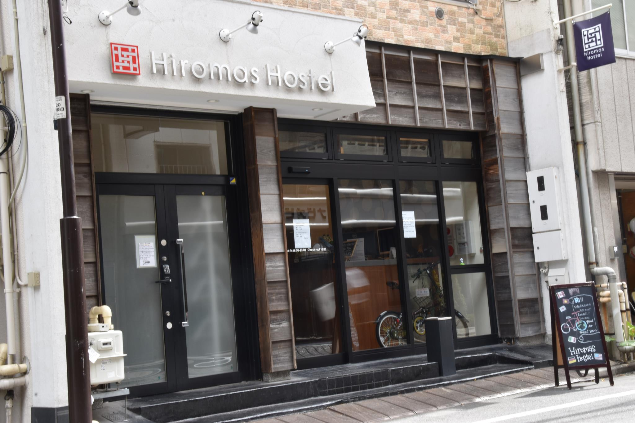 Hiromas Hostel in Kanda(旧:MOA HOSTEL in Kanda)