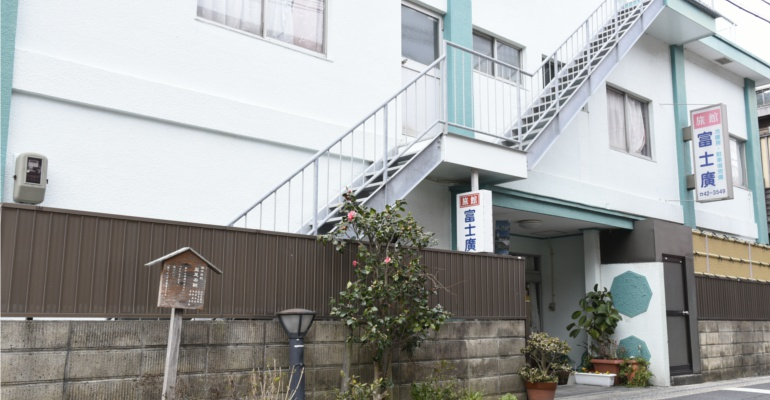 天草下田温泉 富士広旅館
