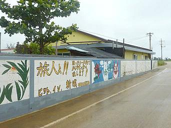 月桃ムーンピーチ<南大東島>
