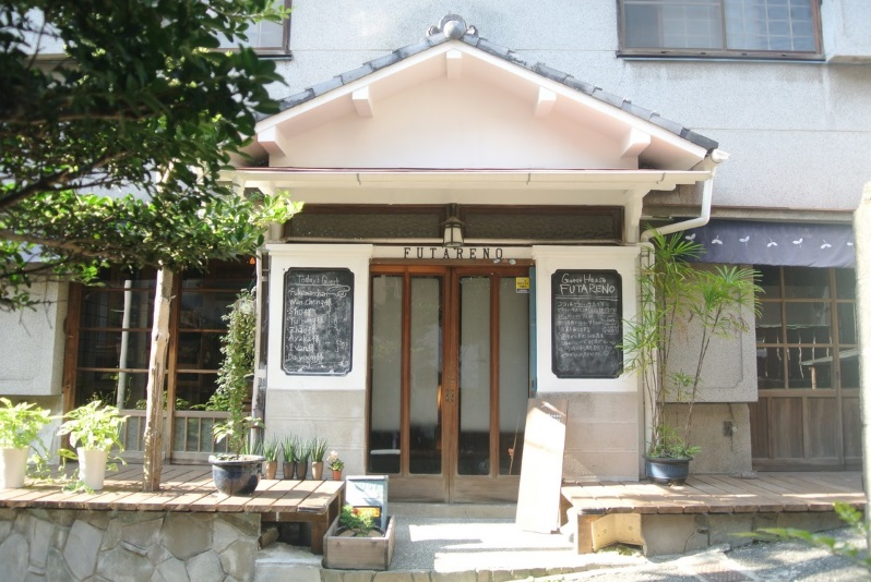 ゲストハウスFUTARENO-横浜野毛みなとみらいの宿-