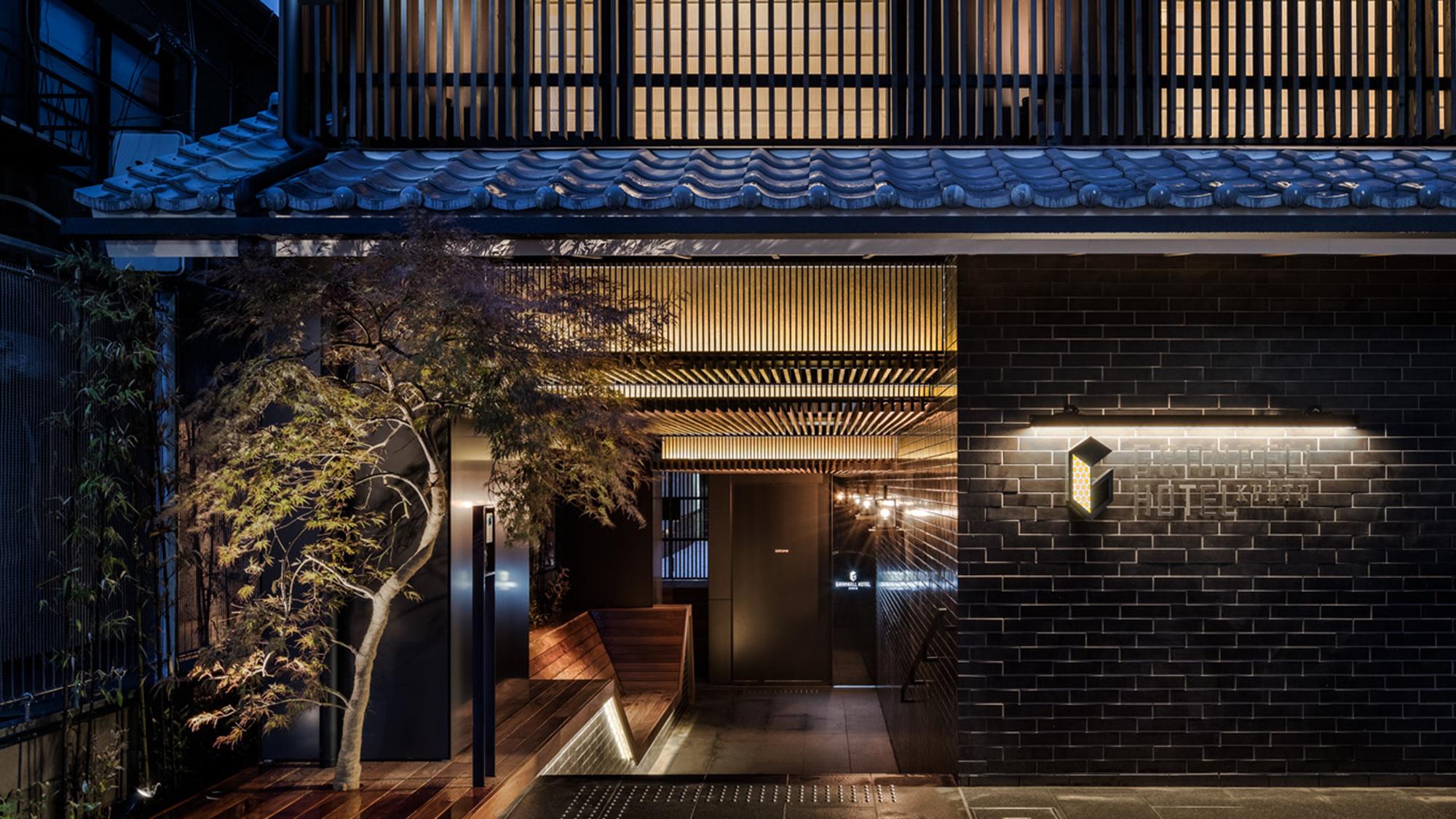 #京都府の宿 大和大路通・祇園四条 京都グランベルホテル