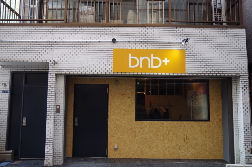 bnb+ PostTown Shinjuku