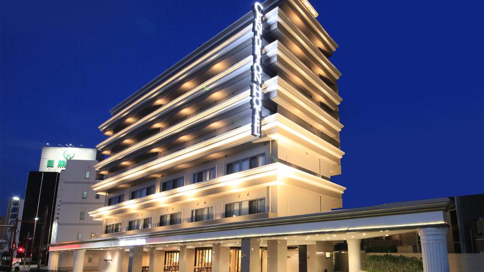 センチュリオンホテル&スパ倉敷(2017年7月グランドオープン)