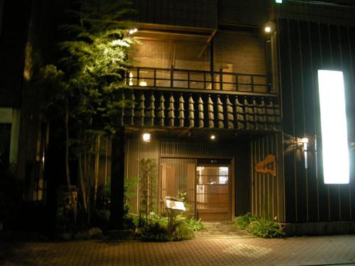 鳥栖 街の宿 Komatsusou since1960