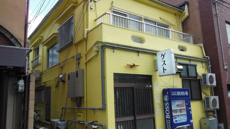 京都ゲストワン