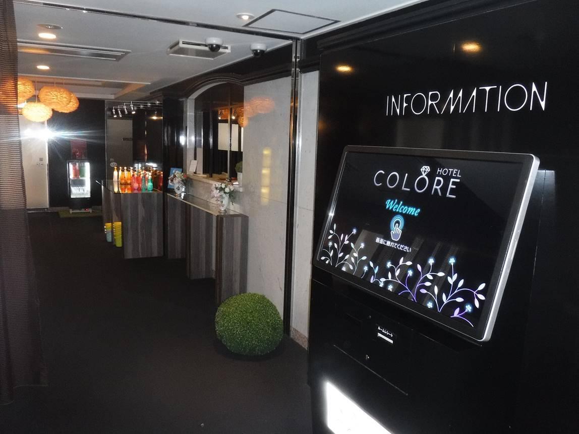 ホテル COLORE【大人専用18禁・ハピホテ提携】