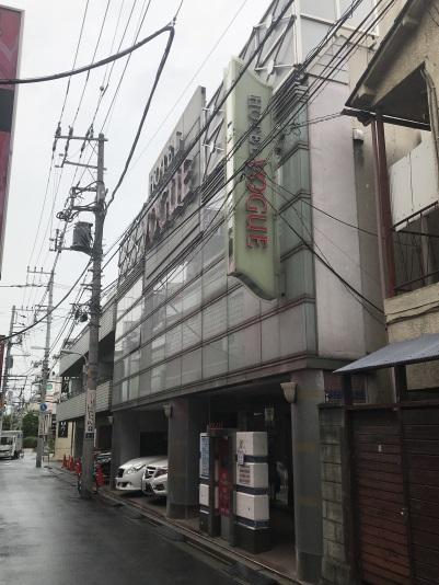 ホテル ヴォーグ【大人専用18禁・ハピホテ提携】
