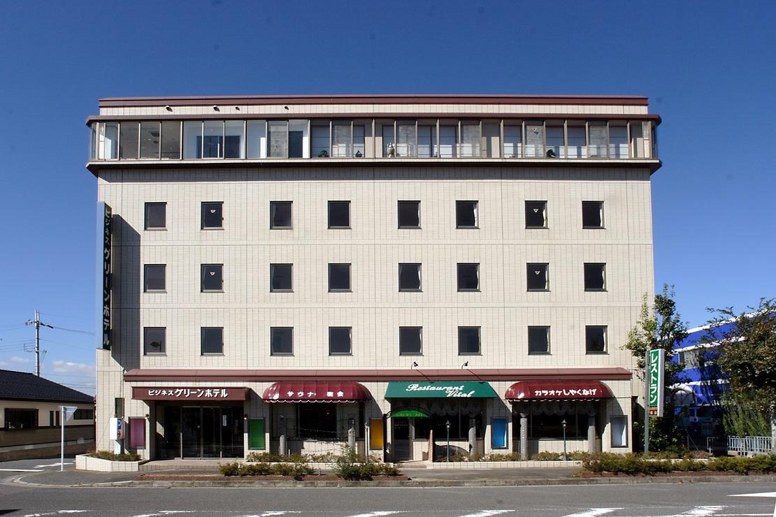 グリーンホテル日野