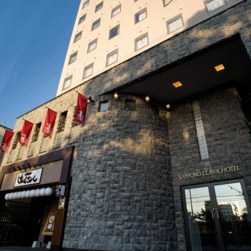 札幌クラークホテル