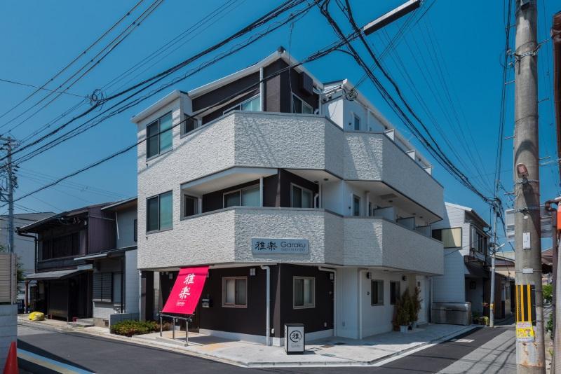 Guest Inn Kyoto 雅楽