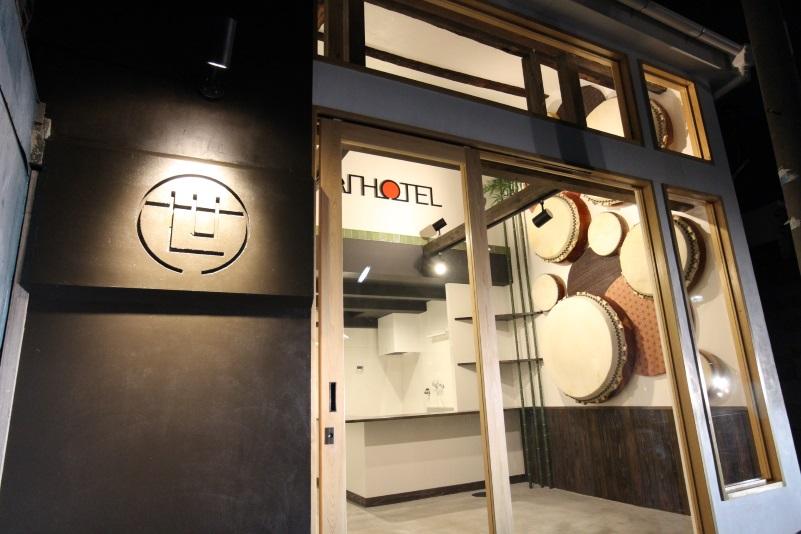 SEKAI HOTEL Ayame