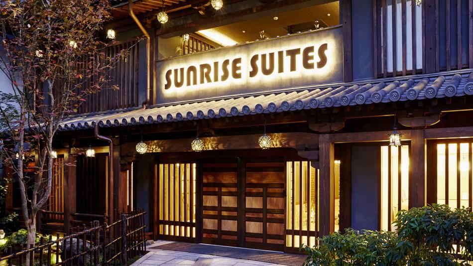 Sunrise Suites(サンライズ スイーツ)