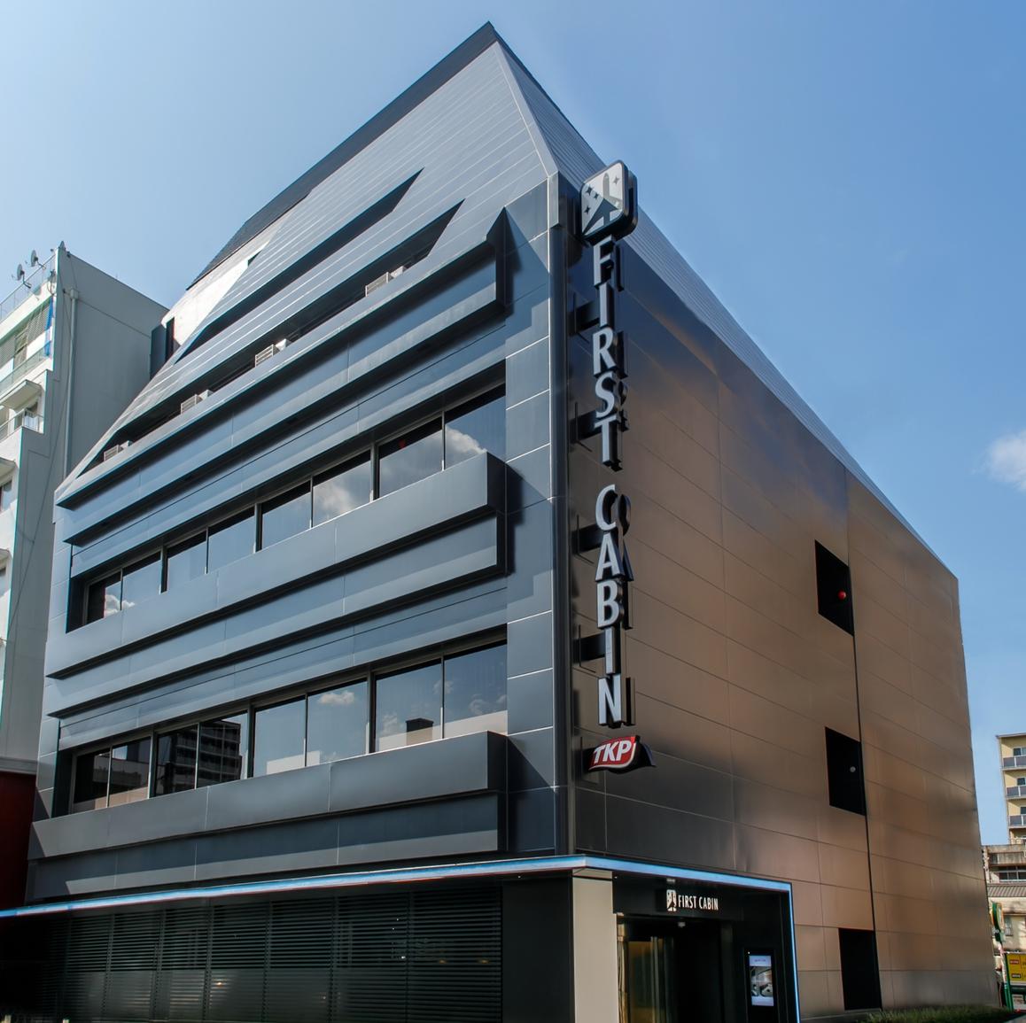 ファースト キャビン TKP 名古屋駅◆楽天トラベル