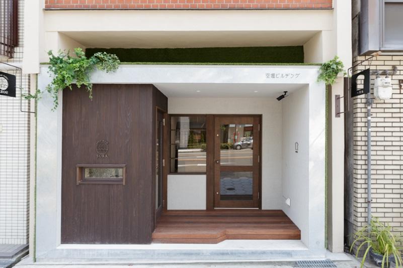GUEST HOUSE SORA