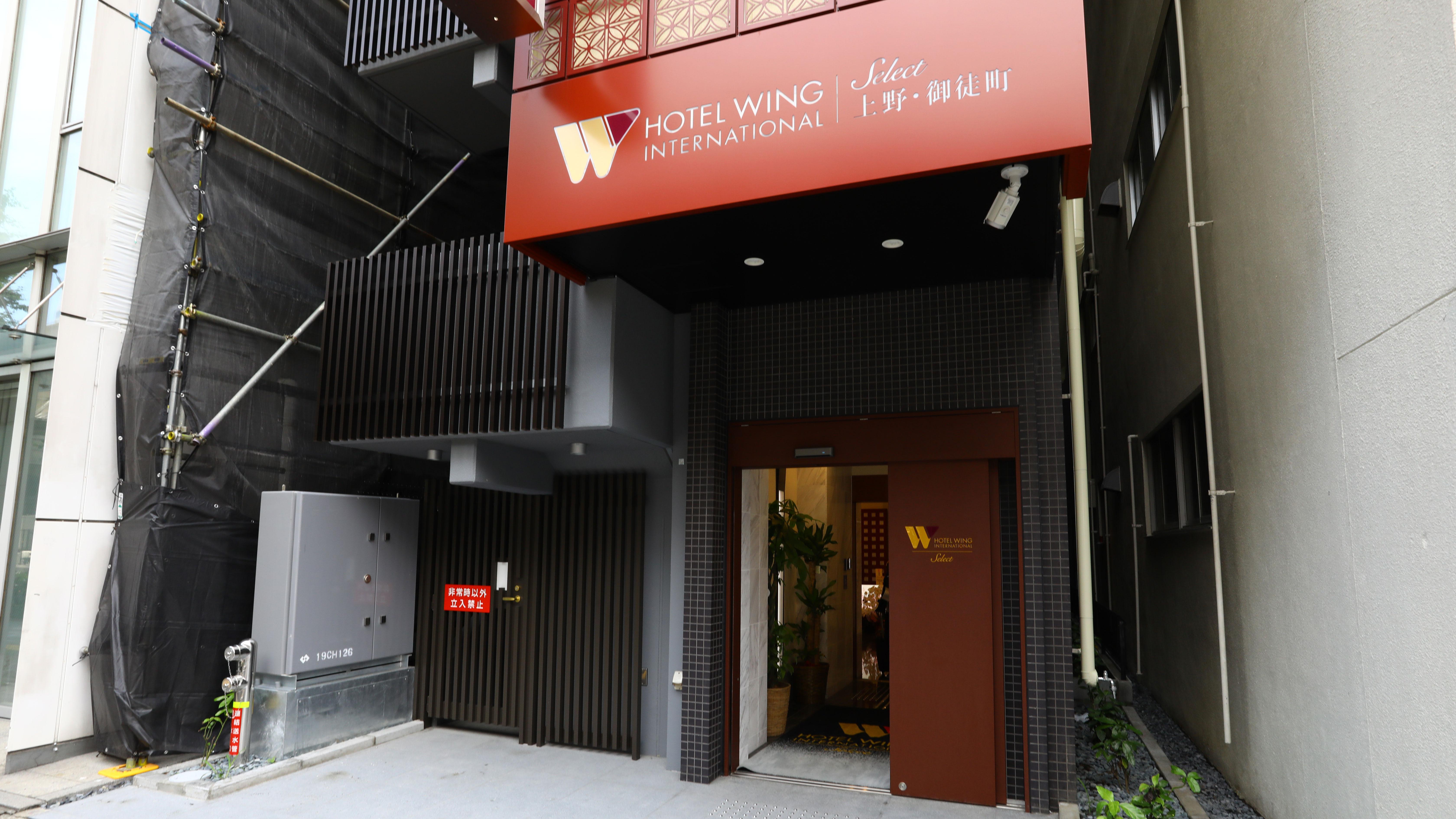 ホテルウィングインターナショナルセレクト上野・御徒町(2018年5月オープン)