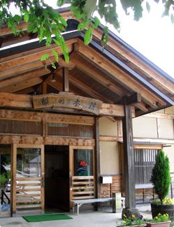馬曲温泉 梨の木荘◆楽天トラベル