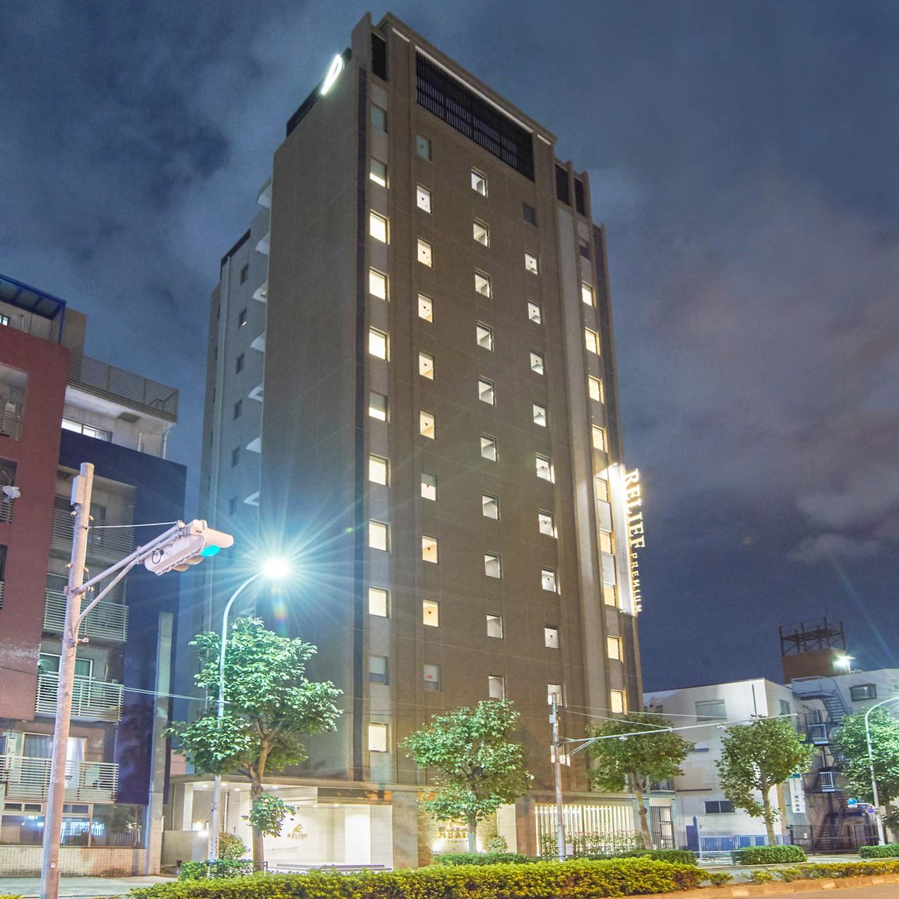 HOTEL RELIEF Premium 羽田