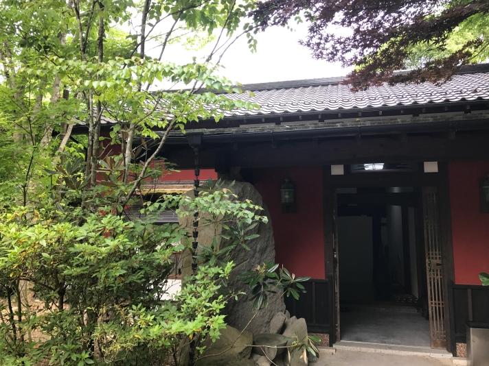 Kotohira Guest House 〜縁〜en〜