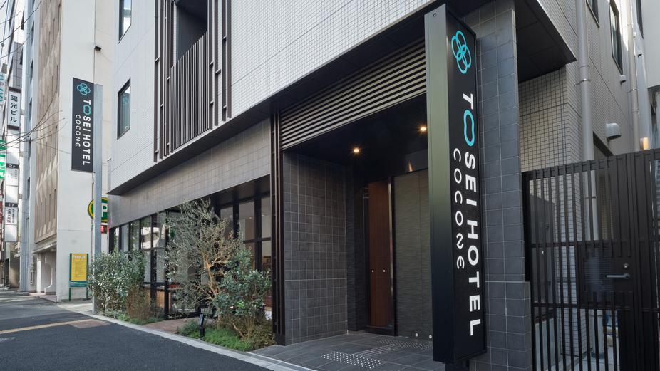 トーセイホテルココネ神田(2017年12月1日オープン)